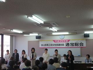 H29_soukai.JPG